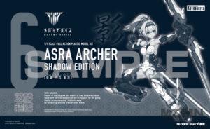 asra_archer_shadow_00