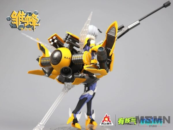 bee_animation_color_04