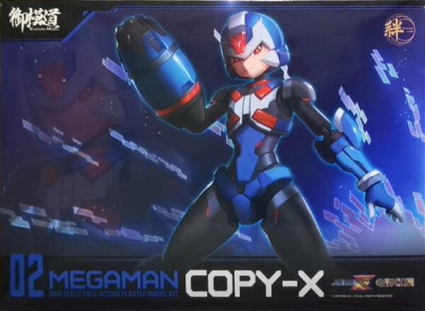 emodel_megaman_copy_0