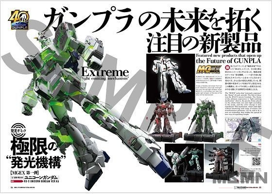 gunpla_40_guide_book_01