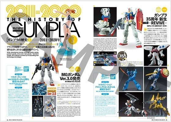 gunpla_40_guide_book_05