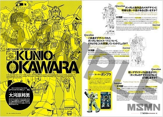 gunpla_40_guide_book_07