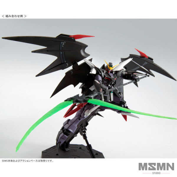 mg-gundam-wing-glory-of-the-losers-expansion-6