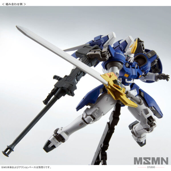 mg-gundam-wing-glory-of-the-losers-expansion-8