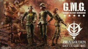 zeon_soldier_set_00