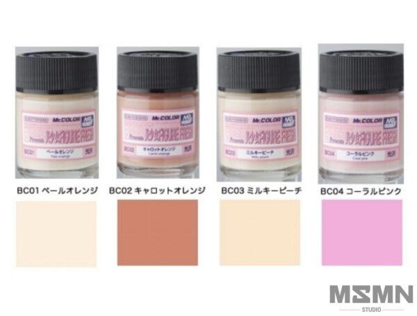 mr_flesh_for_figures_color_set_2