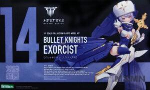 bullet_knight_exorcist_00