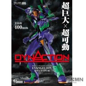 eva_dynaction_00