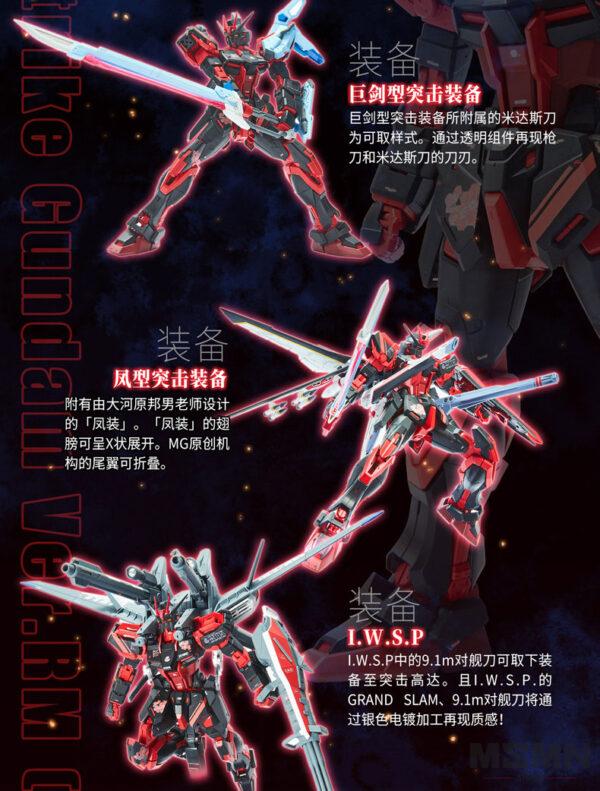 mg-lightning-strike-gundam-ver-rm-china-red-4
