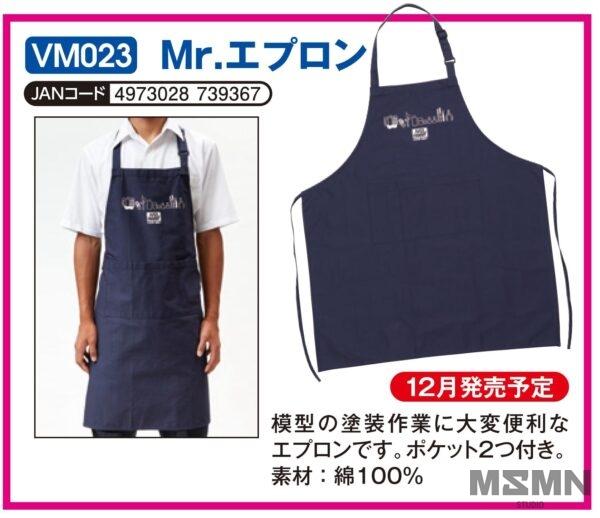 mr_apron_1