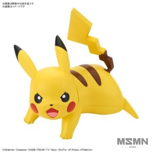 pikachu_battle_pose