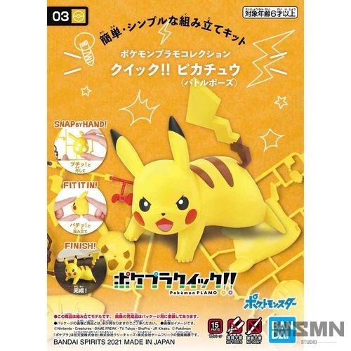 pikachu_battle_pose_00