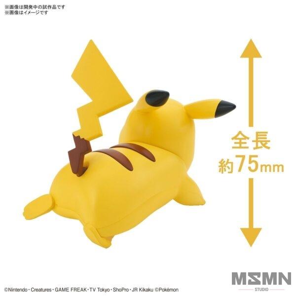 pikachu_battle_pose_01