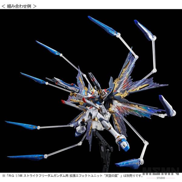 rg-strike-freedom-gundam-titanium-finish-9