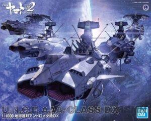 star_blazer_aaa_classs_dx_00