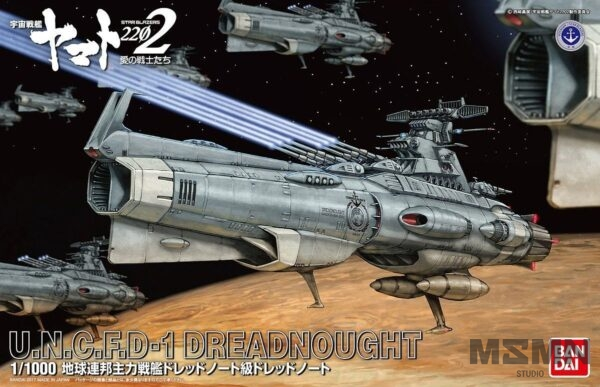 star_blazer_dreadnaught_1000_00