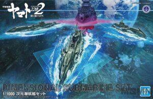 1000_dimensional_submarine_set-00