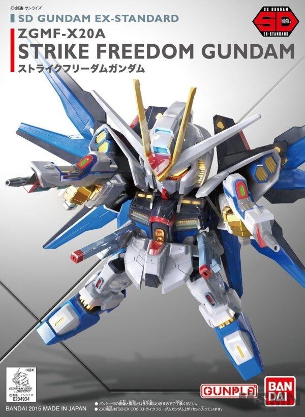 ex_standard_strike_freedom_00