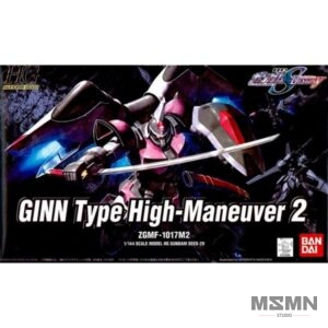 hg-ginn-high-maneuver-type-2-29