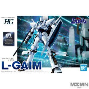hg_l_gaim_00