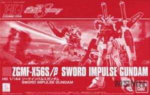 hg_sword_impulse_00
