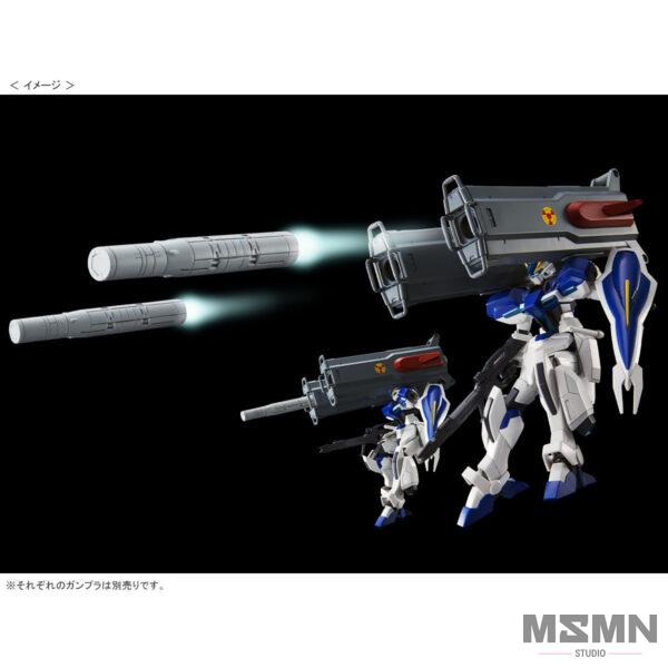 hgce-dagger-l-windam-expansion-2