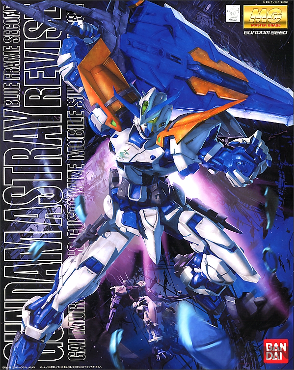 mg_astray_blue_second_00