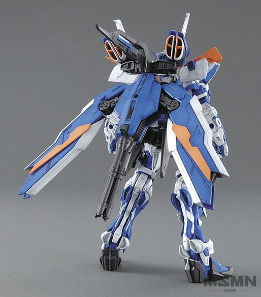 mg_astray_blue_second_03
