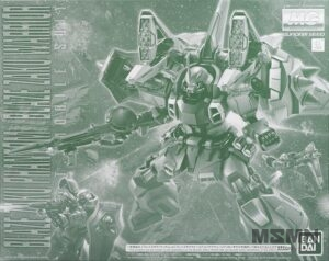 mg_blaze_zaku_phantom_blaze_00