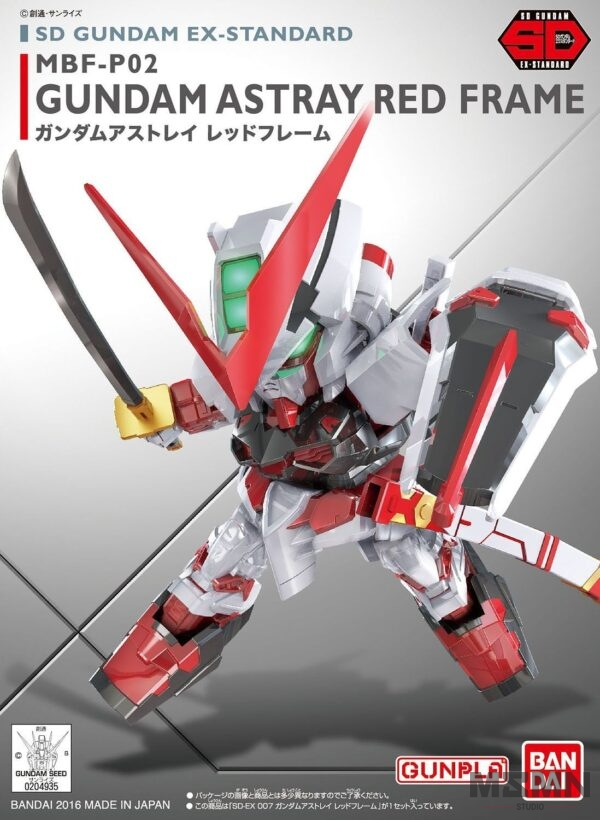 sd_astray_red_00