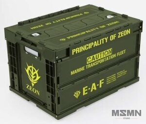 zeon_container_00