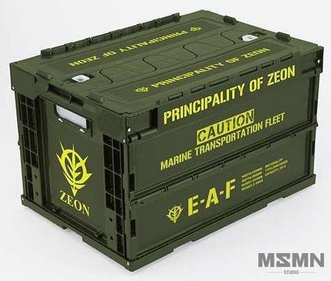 zeon_container_00