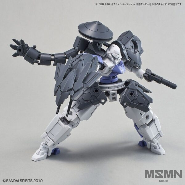 30mm_sengogu_armor_06