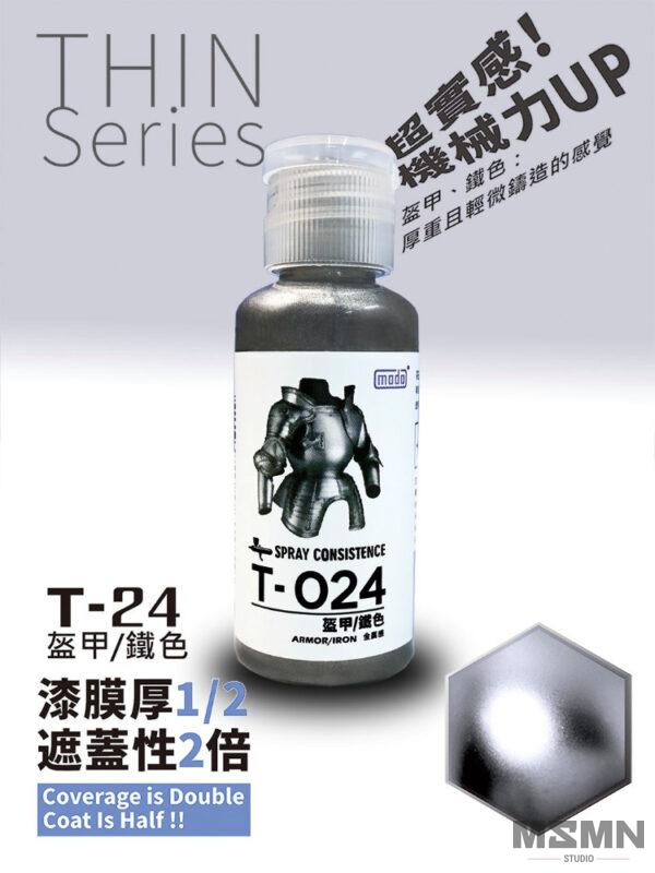 modo-t-24-thin-series-armor-iron-30ml
