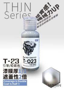 Modo-Thin-Series-T-023-engine_aluminum-30ml