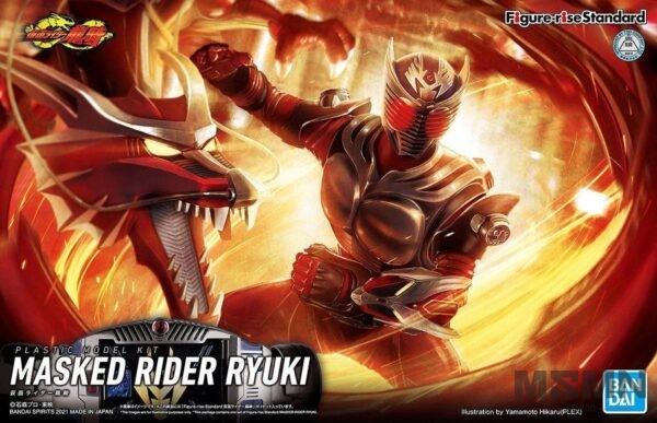 masked_rider_ryuki_00