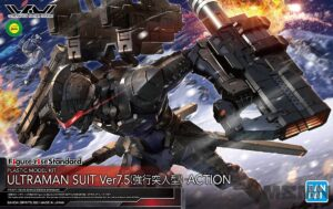 ultraman_7_5_frontal_action_00