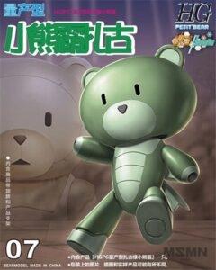 Bearmo-HG-HGPB-1-144-Petit-Bear-GGUY-ED-4-Zaku-color-choice-Gundam-model