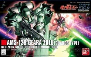 geara_zulu_guard_00