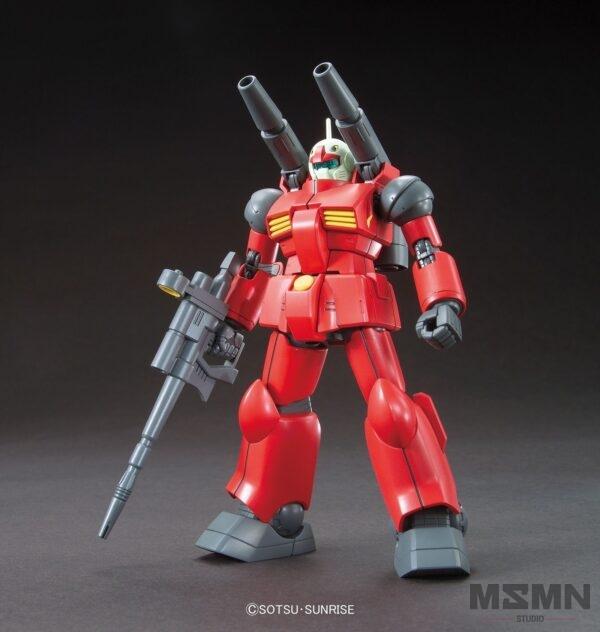 hg_guncannon_01-2