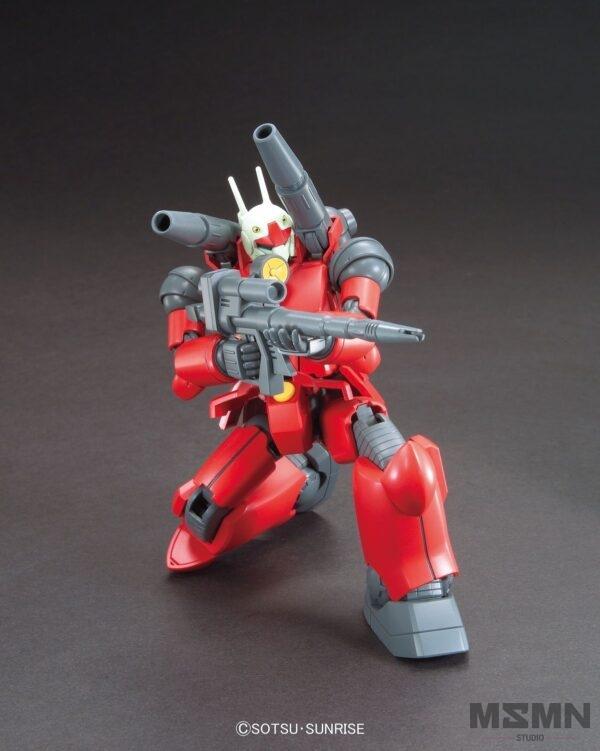 hg_guncannon_02-2