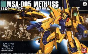 hg_methuss_00