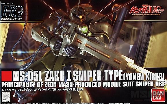 hg_zaku_sniper_yonem_kirks_00