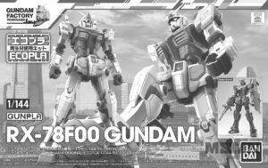 1144-rx-78-f00-gundam-yokohama-ecopla (1)