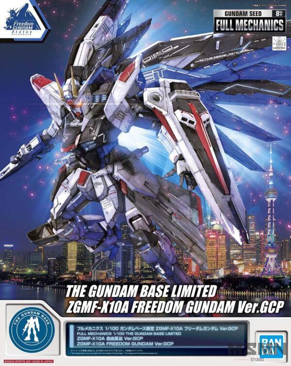 full-mechanics-freedom-gundam-0