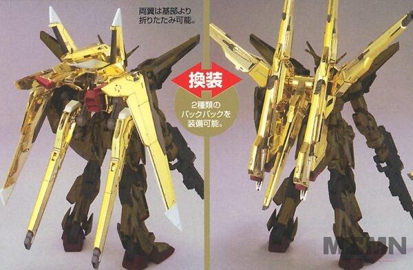 hg_100_akatsuki_gundam_05