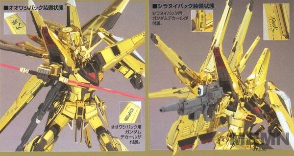 hg_100_akatsuki_gundam_06
