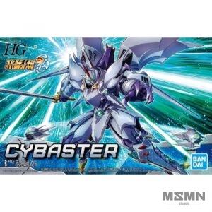 hg_cyblaster_00