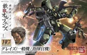 hg_graze_commander_standard_00