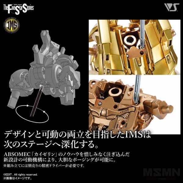 knight_gold_delta_08
